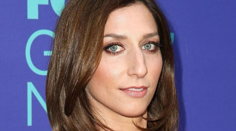 Young Chelsea Peretti Childhood Photos Age Family Height Weight